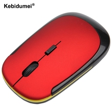 Kebidumei 2016 Wholesale USB Wireless 2.4G Mouse Optical Mice for Computer PC Promotion(China)