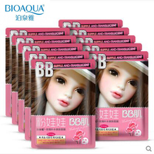 BIOAQUA BB baby skin Rose Facial Skin Care Moisturizing Beauty Mask Oil Soothes Skin Pores Genuine 5Piece/Lot Face Mask(China)