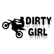 dirty milf rider