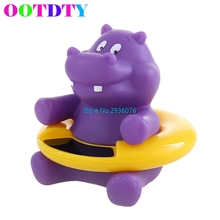 OOTDTY Hippo Shape Thermometer Baby Infant Bath Tub Thermometer Water Temperature Tester Toy