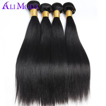 1 Bundle Ali Moda Peruvian hair 100g Straight human Hair Bundles natural 1b hair extensions Non Remy hair weave free shipping