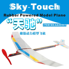 Tianchi elastic model aircraft model child assembling toys small production technology