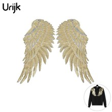 Urijk Sequins 1Pair Patch DIY Angel Wings Patches For Kids Clothes Sew-on Embroidered Patch Motif Applique Sticker For Cloth(China)