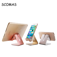 SCOMAS Universal Tablet Stand Holder for Ipad Notebook Support Stand for Iphone Samsung Galaxy Edge Aluminum Charger Stand(China)