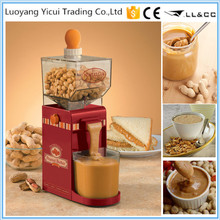 Food processing machinery peanut butter maker