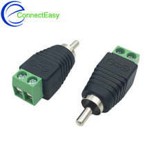 100Pcs CCTV Camera Phono Adapter RCA Male Plug to AV Terminal Connector Video AV Balun Plug