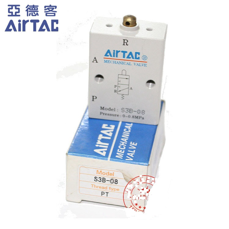 Supply AirTac genuine original mechanical valve S3B-08.<br>