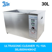 Industrial 30L Ultrasonic cleaner circuit board mechanical parts Automatic Car parts Oil Rust Degreasing Lab Equipment Bath Heat(China)