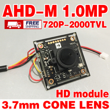"Real 2000tvl adhm 720P 1/4""CMOS hd Finished Monito Mini camera chip module 3.7mm pointed cone lens cable surveillance products"