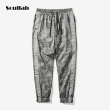 SOULLAB 2017 autumn winter new men male cargo rompers jogger pants trousers camo army hip hop swag quality swag sportwear design(China)