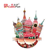 OC3206 Moscow City Scape Cubicfun 3D Puzzle Model, DIY Assembly Moscow City Landscape Puzzle 3D Paper Gift Toys For Children