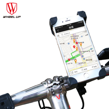 Bike Bag Anti-Slip Universal 360 Rotating MTB Bicycle Phone Holder Handlebar Clip Stand Mount Bracket Cycling Accessory Ciclismo
