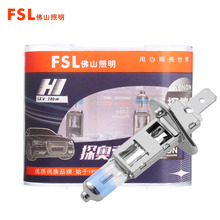 FSL 1Set H1 12V 100W Xenon Halogen Bulbs 3300K 8000LM H1 Auto Car Lamp Halogen Headlight Replacement Lamps Car Styling(China)