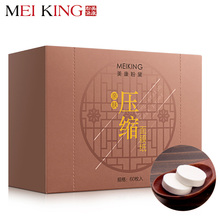 MEIKING 60PCS Skin Care DIY Facial Face Compressed Mask  Women Beauty DIY Disposable Mask Paper Natural Skin Care Wrapped Masks