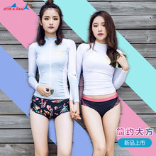 Women's Long Sleeve Shirt UPF 50+ Long Sleeve Zip-Front Rashguard Sun UV Protection Swimming suit Swimwear Girls