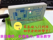 Free shipping     MITSUBISHI PLC learning machine PLC industrial control board  PLC learning board