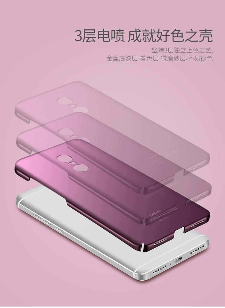 For Xiaomi Redmi Note 4 4X Case Cover (9)