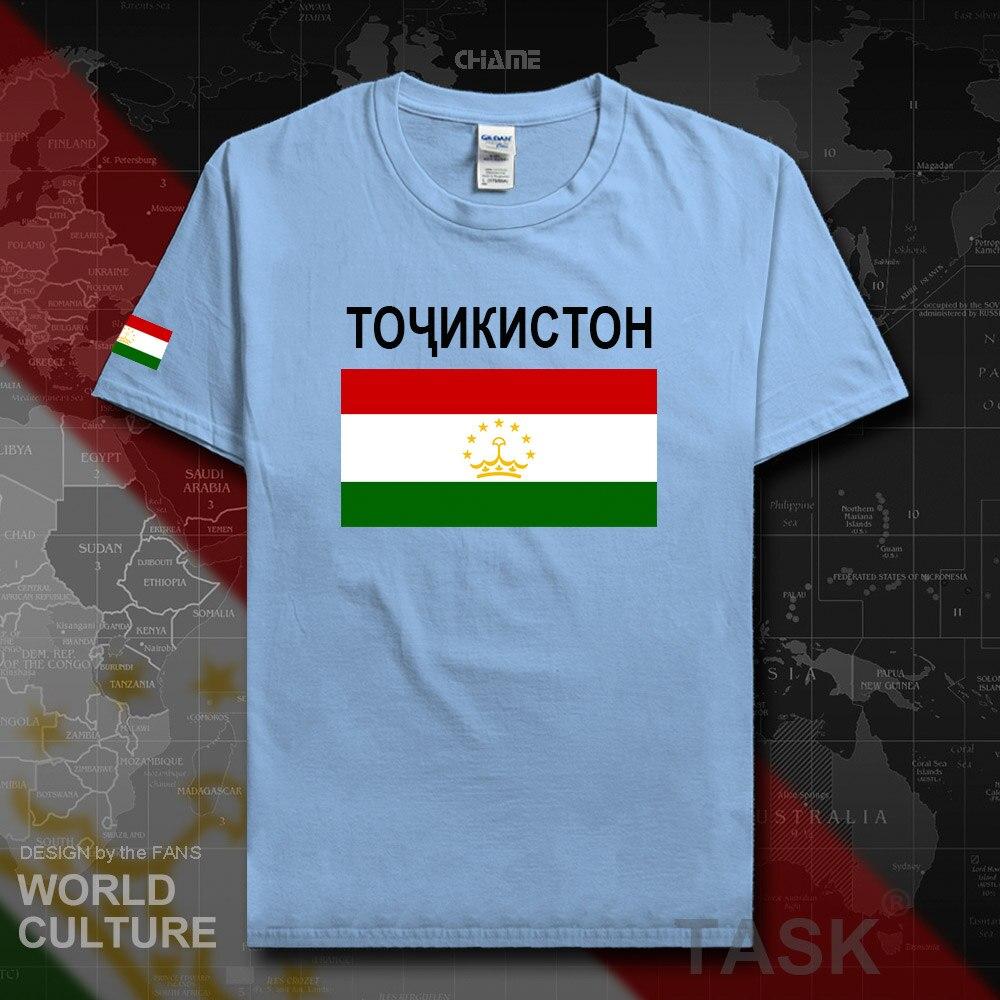 HNat_Tajikistan02_T01lightblue