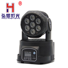 (1 pieces/lot) dj light led moving head mini wash 7x12w rgbw quad with advanced 14 channels