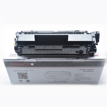 1 piece.competitive price! compatible toner cartridge Q2612A use for HP 1010 1012 1015 1018 1020 1022 3015 M1005 M1319F ect.(China)