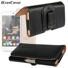Horizontal Premium Leather Case Pouch Bag Holster Cover with Belt Clip for Oukitel C1 C2 C3 C4 U2 U6 K4000 Original Pure/One