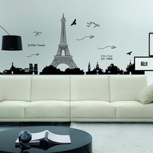 Eiffel Tower Wall Stickers Decals Art Mural Vinyl Black DIY Removable Wall Stickers Living Room Bedroom Home Decor Wallpaper(China)