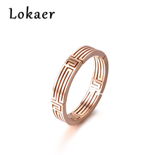 Lokaer Fashion Jewelry Ring , Unique Pattern Gold - Color Titanium Steel Engagement Wedding Rings For Women Gifs Anillos Mujer(China)