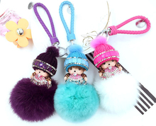NEW COLORS MONCHICHI SUPER CUTE HAT BOUTIQUE KEYCHAIN PENDANT FOR BAG HANDBAG BACKPACK CHARMS ROOM ORNAMENT LUCKY PRODUCT