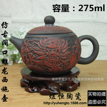 2015 NEW Model YIXING TEAPOT Premium Dragon Tea Pot 220cc BLACK 220ml Capacity Purple Clay Kung Fu Tea Kettle Set(China)