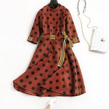 New Women Vintage Dresses Fall Elegant 2017 New Woman Dresses Vestiti Donna Party Ladies Fashion Dot Stand Add A Belt C393(China)