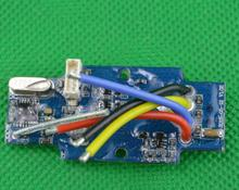 Free shipping HBX 2128 2118 2138 1/24 4WD Mini Car Spare Parts Electric circuit board