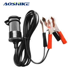 2M Car Charger Adapter Power Supply Car Cigarette Lighter Cylinders Grips Crocodiles Grips Cigarette Lighter Switch Power Cable