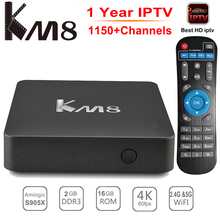 KM8 TV Box Android 6.0 BT 4.0 Amlogic S905X Quad Core 2GB/16GB 2.4G/5G Dual WiFi Smart Set-top Box UHD 4K HDMI 2.0 Media Player
