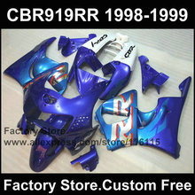 7gifts custom Motorcycle fairing kits for HONDA 1998 1999 CBR900RR 919 CBR919RR 98 99 CBR 919RR blue body repair fairings set