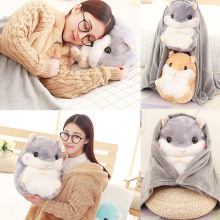 Worm Home Decoration Bedding Coral Wool Blanket Office Travel Cushion Blankets Birthday Gifts Cute Hamster Hold Pillow Blanket(China)