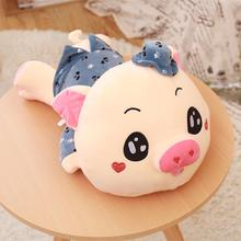 Lovely pig doll pig plush toys pillow lie prone to lie prone pig doll gift 30mm tg10040
