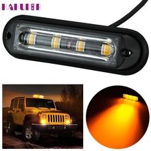 NEW DC 12-24V 4 LED Waterproof Car Truck Strobe Flash Warning Light Side Maker fashion hot L624(China)