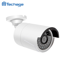 H.265 FULL HD 4.0MP 2592*1520 Security POE IP Camera Outdoor IR Night Vision Onvif P2P DC 12V 48V PoE CCTV Surveillance Camera
