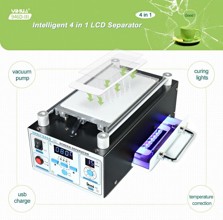 LCD separator 1