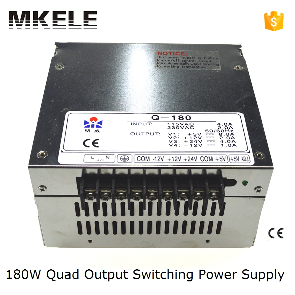 (Q-180D) CE approved power supply 5V 12V 24V -12V quad output 180W switching power supply new model smps<br>