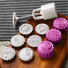 7Pcs/Set Hand Pressing 50g Round Moon Cake Mold Belt with 6 Stamps Cookie Cutter Pastry Moon Cake Maker Baking Tools