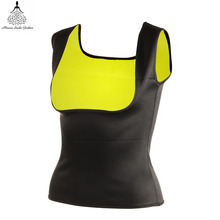 Slimming Underwear body shaper modeling strap Neoprene Butt Lifter Push Up Vest waist trainer shapewear Slimming Belt(China)