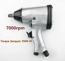 Pneumatic light Duty Air Impact Wrench 7000 rpm car wheel air tool Industrial grade torque Single hammer small gun