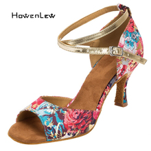 2017 Women Latin Dance Shoes For Girls Salsa Ballroom Dance Competition Dresses Footwear Suede Leather Sole Flower Dancing Shoes