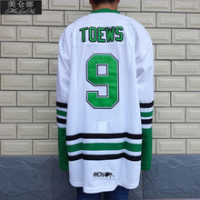 MeiLunNa Christmas Black Friday UND North Dakota Fighting Sioux #9 Jonathan Toews White Jersey 0904(China)