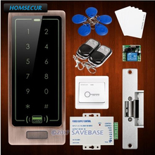 HOMSECUR Waterproof Touch Keypad ID Access Control System+Electric Strike Lock(China)