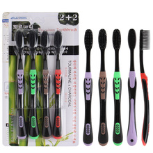 Brand 4Pcs Double Ultra Soft Bamboo Charcoal Toothbrush, Nano Brush Oral Care, Nano-antibacterial Toothbrush(China)