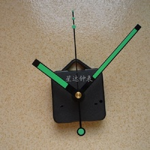 Silent clock movement Accessories, DIY watch parts, scanning fluorescence clock needle movement(China)