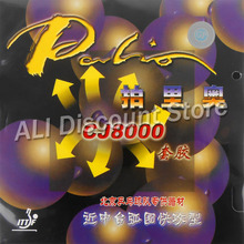 2x Palio CJ8000 Pips-In Table Tennis (PingPong) Rubber With Sponge (38-41Degrees)(China)
