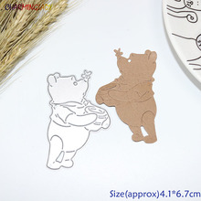 METAL CUTTING DIES cut honey bear bee cartoon movie doll Scrapbook card album PAPER CRAFT embossing stencils template punch(China)